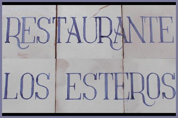 20160912_nuestros_comercios_publicidad_restaurante_los_esteros_13